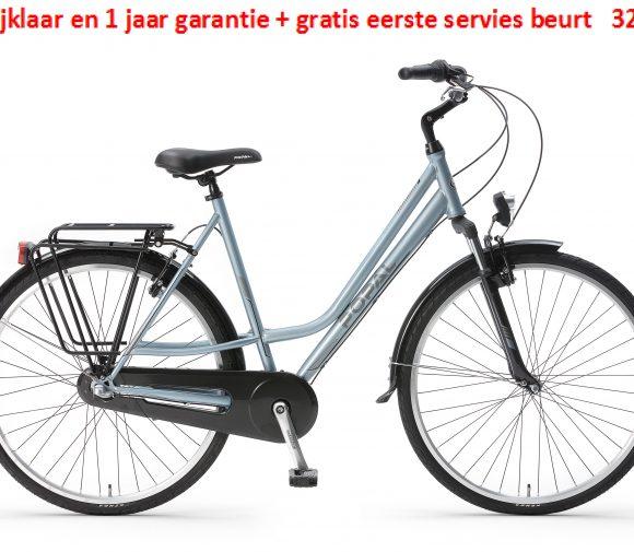 CityFlex Nexus3 speed 100% rijklaar en 1 jaar garantie + gratis eerste servies beurt   329,00€